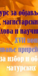 za-sajt