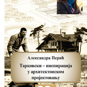 Članak iz Književnih novina o monografiji naše autorke Aleksandre Perić